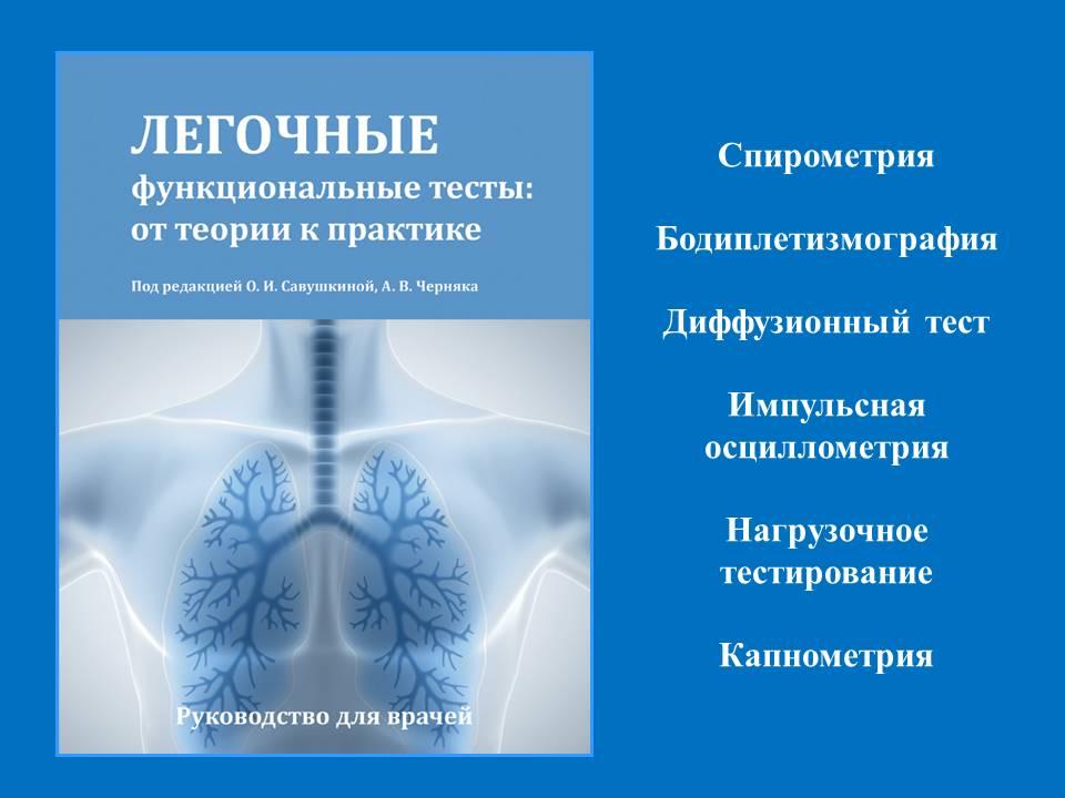 fvd_book