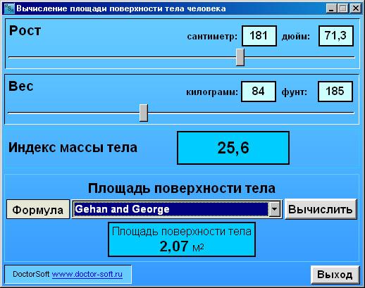 BSAcalc_ru